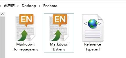 EndNote-files